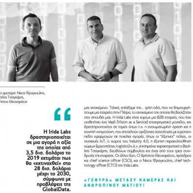 Startupper Magazine IridaLabs